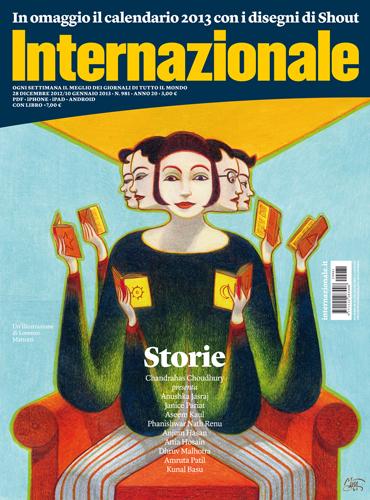 in edicola internazionale dedica un numero alla narrativa